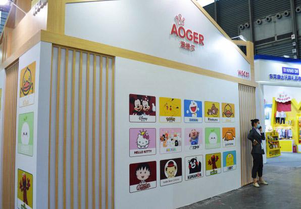 ライセンシー様が上海の展示会に出展をいたしました。