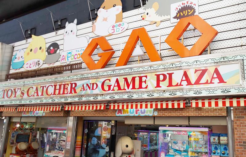 GAO新宿歌舞伎町店:10月新商品入荷情報!
