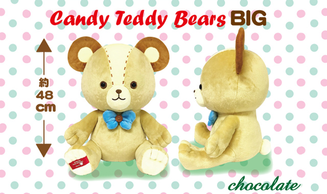 《4月新商品》Candy Teddy Bears