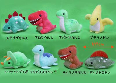 bnr_mc_dinosaur.jpg