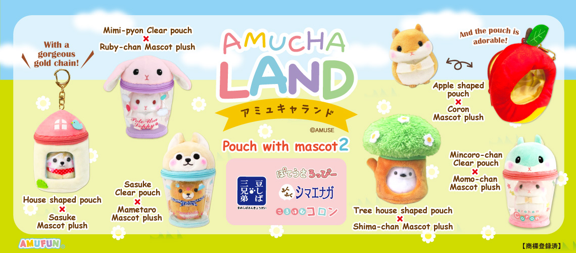 Amuchaland Pouch with mascot 2
