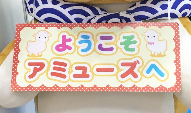 ライセンシング ジャパンに出展いたしました!